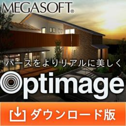 Optimage