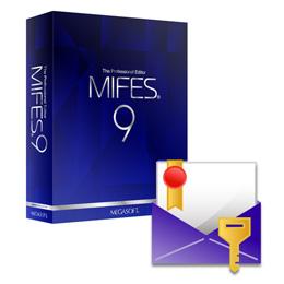 MIFES 9 追加ライセンス