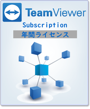 Team Viewer Subscription