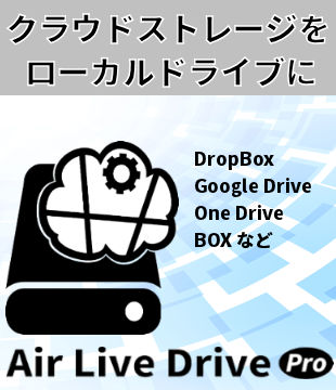 banner_Air Live Drive Pro
